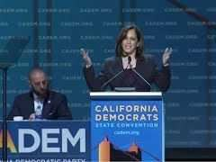 Kamala Harris California Democratic Convention Speech