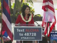 Tulsi Gabbard Presidential Campaign Announcement on CSPAN